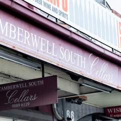 Camberwell South Cellars