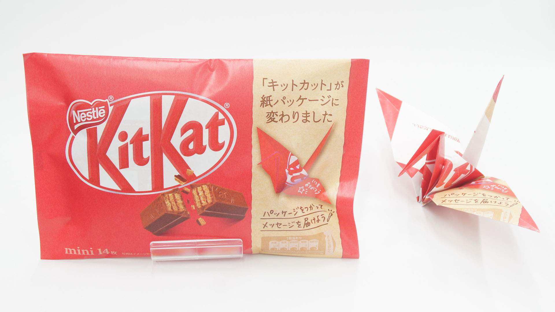 Japan's Weird and Wonderful KitKat Flavours Will Soon Come Wrapped in Origami Paper